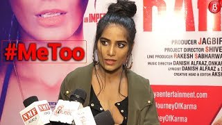 Poonam Pandey Support Metoo | Poonam Pandey Speaks On Metoo Movement