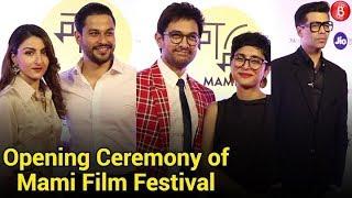 Opening Ceremony of Mami Film Festival | Aamir Khan, Karan Johar , Fatima Sana Shaikh