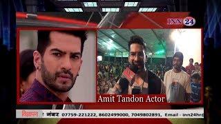 Amit Tandon:INN24 NEWS