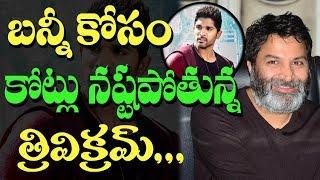 Allu Arjun Trivikram Movie In Troubles I RECTV INDIA