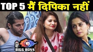Dipika Kakar Not In TOP 5 Karanvir Bohra Prediction | Bigg Boss 12 Latest Update