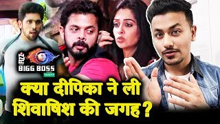 Has Dipika Replaced Shivashish? | Dipika-Sreesanth Bonding | Bigg Boss 12 Charcha With Rahul Bhoj