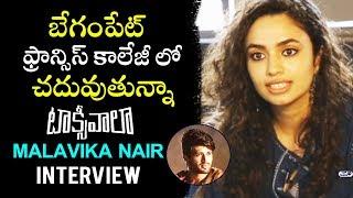 Malavika Nair Interview about Taxiwala | Vijay Devarakonda | Top Telugu TV