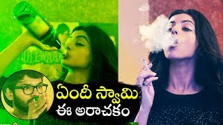 Subhalekhalu Release Date Trailer | Sreenivasa Sayee, Priya Vadlamani | Latest Telugu Movie Trailers