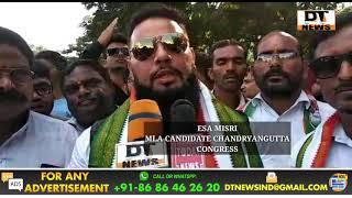 ESA Misri | Congress Candidate Chandrayngutta | Files Nomination | Akbar Uddin Owaisi Vs Esa Misri