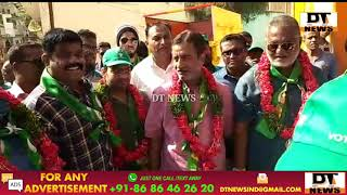 AIMIM | Mozzam Khan | Candidate Bahadurpura | Paidal Daura Under Osman Bagh | Devi Bagh - DT News