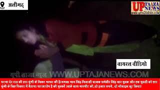 गांधीपार्क क्षेत्र में ई-रिक्शा चालक से लूटपाट कर लिंग काटा वीडियो हुआ वायरल