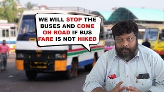 Bus Owners Threaten To Come On Road If Bus Fare Is Not Hiked