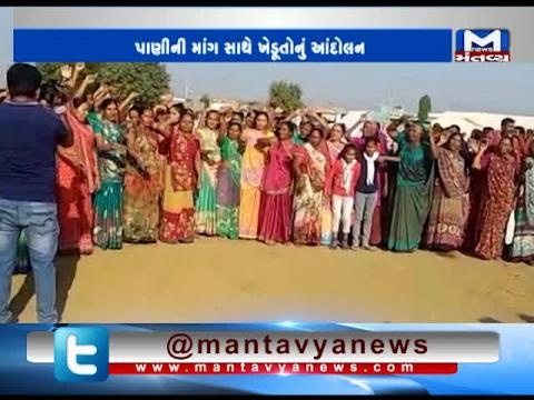 Morbi: Farmers of 22 villages have submitted memorandum to collector for the demand of Water
