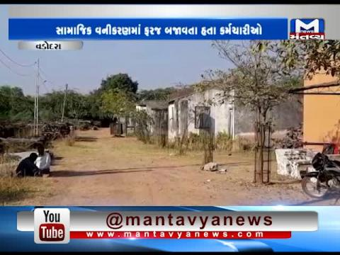 Vadodara: Social Forestation's two workers have tried committing suicide