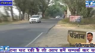 पंजाब हरियाणा सीमा पर नहीं देखे गए सुरक्षा प्रबंध, स्थानिय निवासियों ने उठाए सवाल
