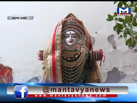 Celebration of Tulsi Vivah in Ahmedabad | Mantavya News