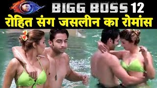 Jasleen In BIKINI Romances With Rohit In Pool | Bigg Boss 12 Latest Update