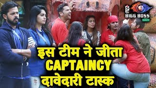 This Team WINS CAPTAINCY Contender Task | HUNGRY SNAKE | Bigg Boss 12 Latest Update