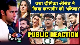Did Dipika And Sreesanth LEFT Karanvir ALONE? | PUBLIC REACTION | Bigg Boss 12