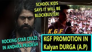 KGF Promotion In KALYAN DURGA In Andhra Pradesh I School Boys Says YASH Film Will Be Blockbuster