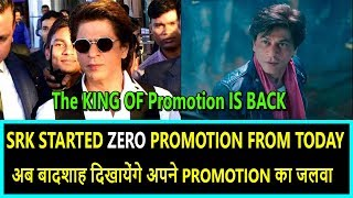 SRK STARTED ZERO PROMOTION From Today I KING Of Promotion Is BACK