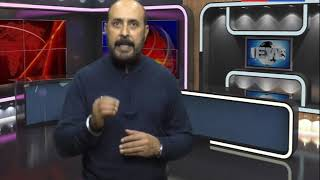 अमृतसर ग्रेनेड हमले का सच    ANV NEWS