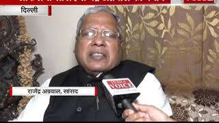 #INDIAVOICE ने सांसद राजेंद्र अग्रवाल से की खास बातचीत