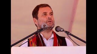 Congress President Rahul Gandhi addresses a public gathering in Champhai, Mizoram