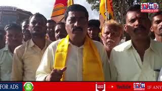 KODANGAL TDP MLA CANDIDATE BALAKISHORE FILES NOMINATION | VIKARABAD DIST