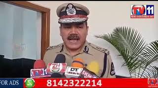 HYDERABAD CITY POLICE COMMISSIONER SIR ANJANI KUMAR IPS OFFICER MILAD UN NABI KA MUBARAK BAD DE