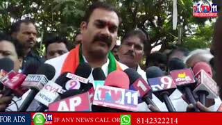 JUBILEE HILLS  MLA CANDIDATES FILED NOMINATIONS | HYD