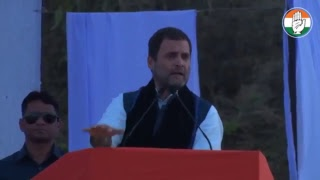 LIVE: Congress President Rahul Gandhi addresses a public gathering in Aizawl, Mizoram