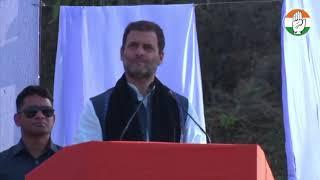 Congress President Rahul Gandhi addresses a public gathering in Aizawl, Mizoram