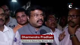 Dharmendra Pradhan expresses his grief on Cuttack bus accident