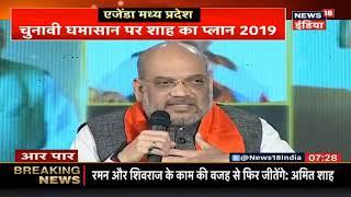कांग्रेस पार्टी एक ऐसी पार्टी बन गयी है जिसके नेताओं को भारत माता की जय बोलने में भी शर्म आने लगी है