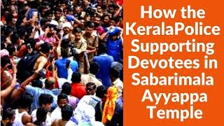 How the Kerala Police Supporting Devotees in Sabarimala Ayyappa  Temple