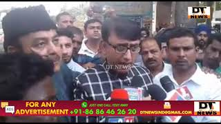 After Fileing Nomination From Yakhutpura | Amjed Ullah khan And Farhat Khan Adress The Media - DT