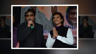 Aaj Mere Yaar Ki Shadi Hai | Punjabi Version Mix | Anil Abhua | TRIBUTE COVER