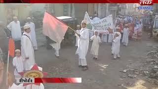 Dhoraji : Eidemilam enthusiast celebrates
