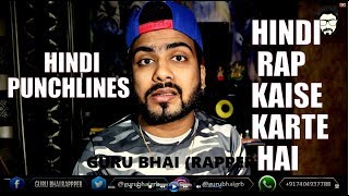 पंचलाइन लिखने का सरल तरीकाSimple way of Writing Punchlines in HINDI RAP + Example Detail | Hindi Rap