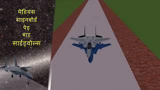 Emergency Landing Airstrips, Khamhaliya-Limbdi Highway Project