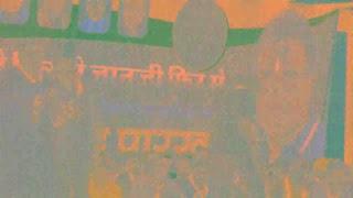 पाली भाजपा प्रत्याशी श्री ज्ञानचंद पारख के नामांकन कार्यक्रम में।