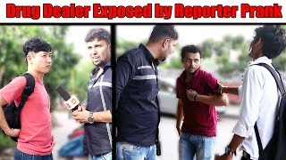 Fake News Reporter Prank | Unglibaaz