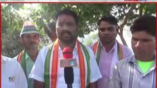 Chandra Dev Ray Congress Pratyashi, Bilaigarh, Exclusive Interview