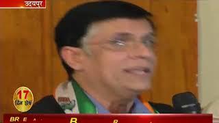 कांग्रेस पार्टी के राष्ट्रीय प्रवक्ता पवन खेड़ा ने भाजपा पर साधा निशाना