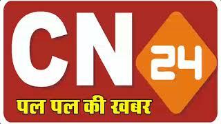 CN24 - छत्तीसगढ़ विधानसभा मे द्वितीय चरण का मतदान 20 नवंबर को,सैकड़ो की संख्या मे बीएसएफ.