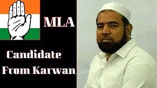 Osman AlHajri Congress Karwan Mla Candidate | Congress Gets A Strong Candidate |