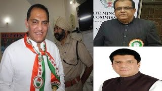 3 Big Congress Leaders Says By By To Congress | Azharuddin, Abid Rasool, Khan Khalik Al Rahman |