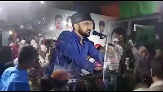 Feroz Khan Grand Jalsa At Nampally | Gets Good Public Support In Jalsa |