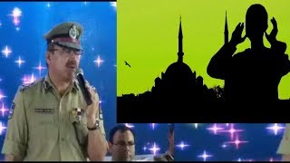 Salute To Hyd Cp Anjani Kumar | Stops His Speech When He Hears Azan Sound |