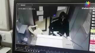 ભાણવડ તાલુકાના વેરાડની સેન્ટ્રલ બેન્કના ATMને તોડવાનો પ્રયાસ