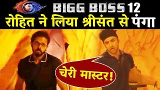Rohit Suchanti TAKES PANGA With Sreesanth | Bigg Boss 12 Latest Update