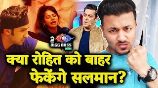 Will Rohit Suchanti Be THROWN OUT Of House For DIRTY COMMENT On Megha? | Bigg Boss 12 Charcha