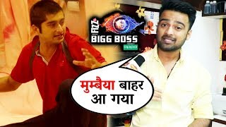 Srishty Rodes BF Manish LASHES OUT At Deepak For His Behaviour | Bigg Boss 12 Interview